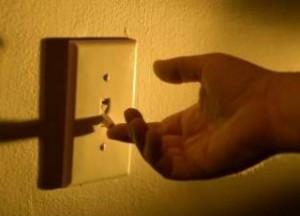 откл света