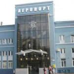 Перший авіарейс Чернівці-Бергамо відправляється 28 04 2017