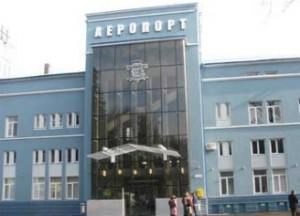 аеропорт черн