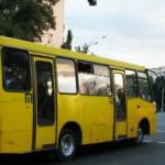 Проїзд по 4 грн в Чернівцях визнали незаконним