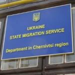 ДМС Буковини затримали 39 закордонних нелегалів