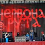 Победители Червоной руты выступят на концерте ко Дню города 2018 в Черновцах