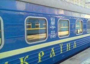 поезд22
