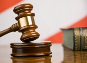 суд правосудие