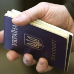 На Буковині чоловік хотів оформити закордонний паспорт за чужим паспортом