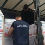 Буковинець перевозив мільйонний товар черз кордон за підробними документами