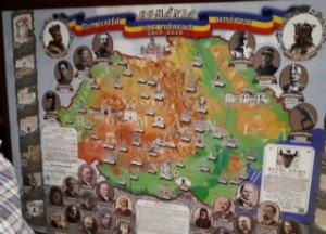 румыния карта