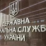 Сплату акцизу контролює ДФС Буковини